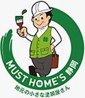 MUST HOMES 静岡