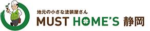 地元の小さな塗装屋さん MUST HOMES 静岡