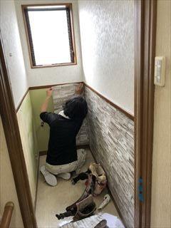 トイレの壁紙リフォーム